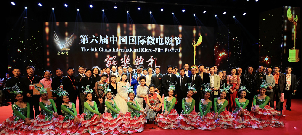 恭喜!微电影《决择》斩获第六届中国国
